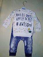 Детский костюмчик для малыша 9-24 месяцев