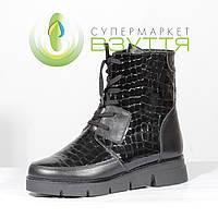 Кожаные ботинки на шнурках и змейке