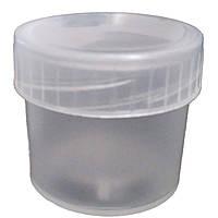 Пластиковая тара контейнер (баночка) емкость для красок, глиттера 25 мл.