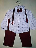 Детский праздничный костюм для малыша 1,2,3 года