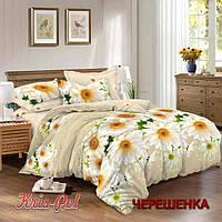 Евро макси набор постельного белья 200*220 из Сатина №256 KRISPOL™