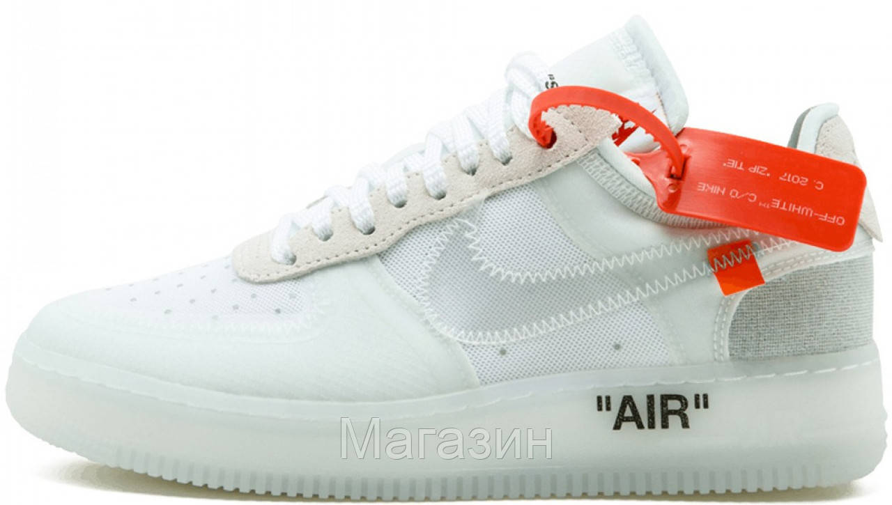 08b1391e Мужские кроссовки OFF-WHITE x Nike Air Force 1 Low White Найк Аир Форс Офф