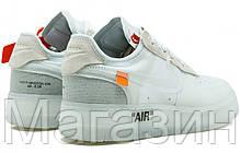 Женские кроссовки OFF-WHITE x Nike Air Force 1 Low White Найк Аир Форс Офф Вайт белые, фото 2