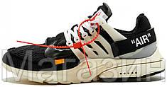 Мужские кроссовки OFF-WHITE x Nike Air Presto Найк Аир Престо Офф Вайт черные
