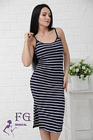 Платье в полоску на тонких бретелях , фото 1