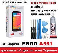 Сенсорный экран тачскрин для Ergo a551 Sky + комплект для замены