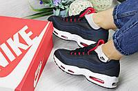 Женские кроссовки Nike 95 р. 36, 37, 38, 39, 40