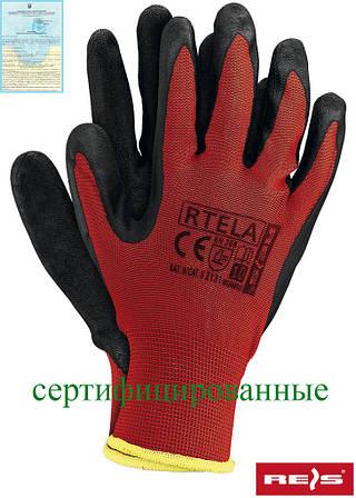 Перчатки рабочие RTELA CB