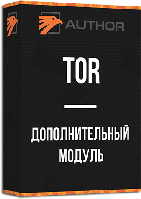 Цифровое реле блокировки TOR С установкой