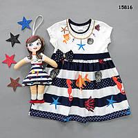 Летнее платье с куклой для девочки.  116 см