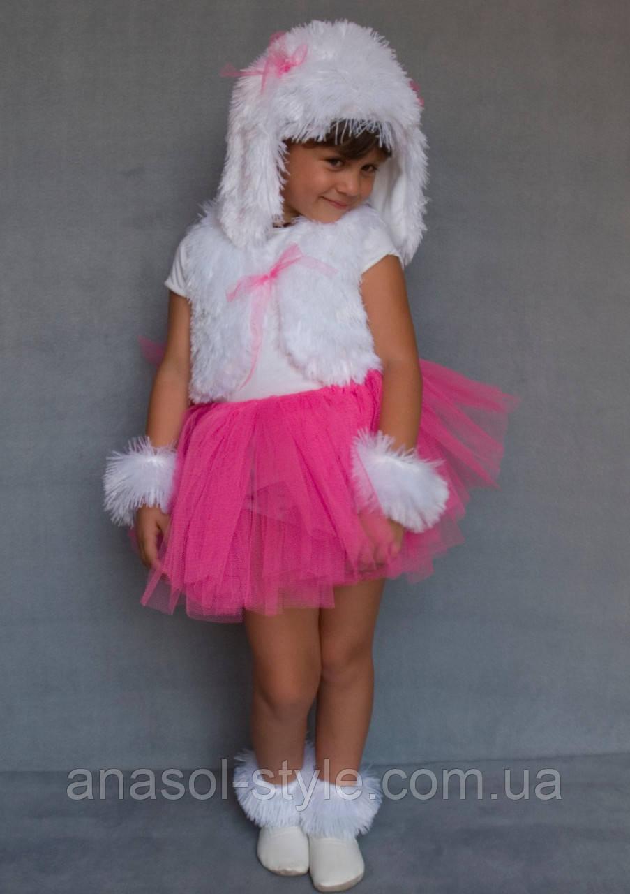 Карнавальний костюм рожево-білий Песик дівчинка
