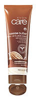 """Крем для рук, ногтей и кутикулы Avon Care """"Масло какао"""" с маслом какао и витамином Е, 100 мл, 98265"""
