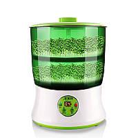 Проращиватель семян Home Smart Sprouts