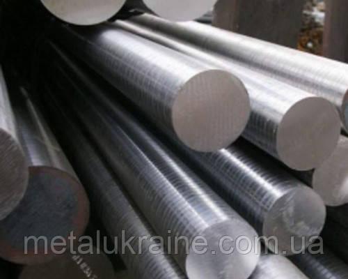 Круг нержавеющий диаметром 130 мм сталь 30Х13