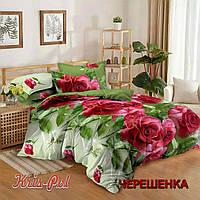 Евро макси набор постельного белья 200*220 из Сатина №303 KRISPOL™