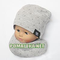 Комплект шапка и снуд (хомут) р. 52 для мальчика или девочки отлично тянется 4012 Серый