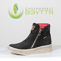 Жіночі демісезонні чоботи із замші