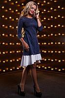 Красивое недорогое  модное женское платье  синий