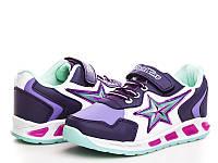 Кроссовки подростковые. Sharif 014-16 (8 пар. 31-35)