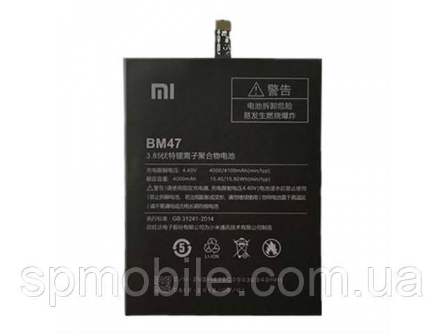 Акумулятор BM47 Xiaomi Redmi 3,Redmi 3s,Redmi 3 Pro,Redmi 4x