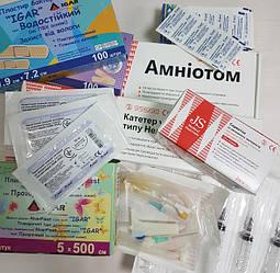 Медицинские расходные материалы