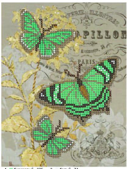 """Схема для частичной зашивки бисером - """"Бабочка бирюзовая"""""""