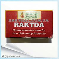RAKTDA. 100 таб. кроветворный препарат.
