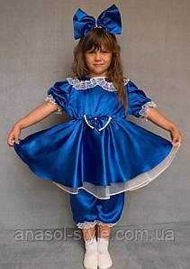 Карнавальный костюм синий Мальвина
