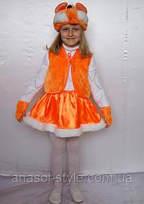 Карнавальный костюм оранжевый Лисичка