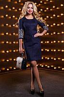 Нарядное женское платье  темно-синий