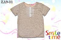 Блузка с люрексом детская р.98,104,110,116,122 SmileTime с жабо, персик