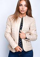 Куртка женская Бижу KV бежевая