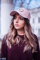 Женская кепка бейсболка