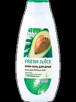 Крем-гель для душа Avocado & Rice milk (авокадо и  рисовое молочко) 400 мл