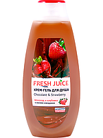 Крем-гель для душа Fresh Juice Chocolate & Strawberry (клубника  и шоколад) 400 мл