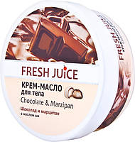 Крем-масло для тела Fresh Juice Chocolate & Marzipan (шоколад  и марципан) 225 мл