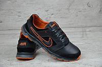 Мужские кроссовки Nike натуральная кожа