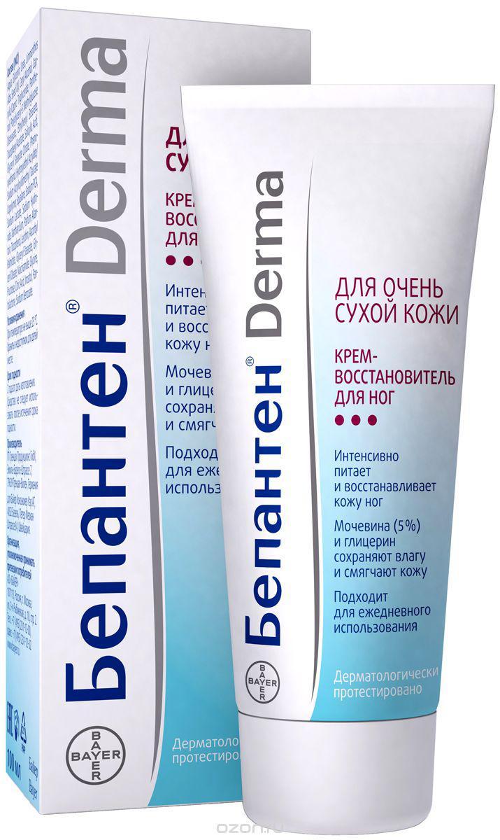 Бепантен Derma крем-восстановитель для ног, 100 мл