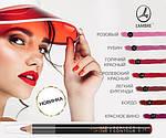 Карандаш для губ Lambre Lip Liner Perfect Contour №№13-17