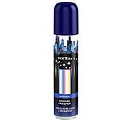 Лак-спрей для волос с разноцветными блестками  VENITA BROCADE Spray Multicolor 75 мл