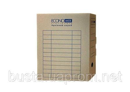 Бокс архивный 100мм Economix, фото 2