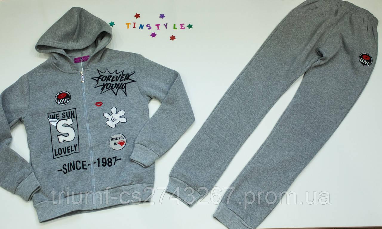 4cfcf9a3 Теплый спортивный костюм для девочки на рост 146-164 см - Интернет -магазин