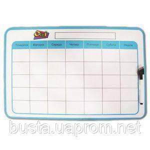 Доска-расписание для письма маркером