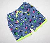 Яскраві шорти на дівчинку 3,4,5,6,7 років, фото 3