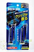 """Автомобільний дезодорант-ароматизатор для кондиціонера """"ST Auto"""" """"DECO-PIN"""" 4 шт"""