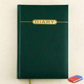 Щоденник напівдатований А5 DIARY зелений