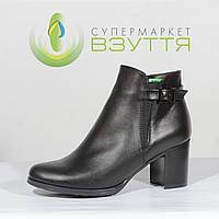 Кожаные женские весенние ботинки на маленьком каблуке