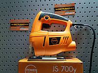 Лобзик электрический POWERCRAFT JS 700y