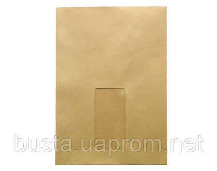 Конверт-пакет з віконцем С5, фото 2