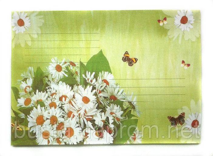Конверты Е6 Ромашки и бабочки мокроклеящиеся